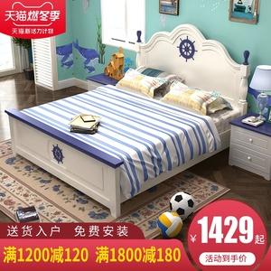 地中海床儿童床男孩单人床1.5米北欧女孩公主床1.2米简约实木床