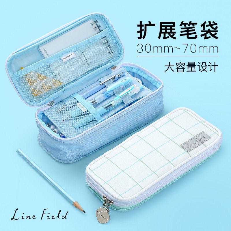日本KOKUYO国誉笔袋可扩展文具盒双拉链大容量ins日系文具方形笔盒创意铅笔袋高中生双层分类帆布学生收纳包