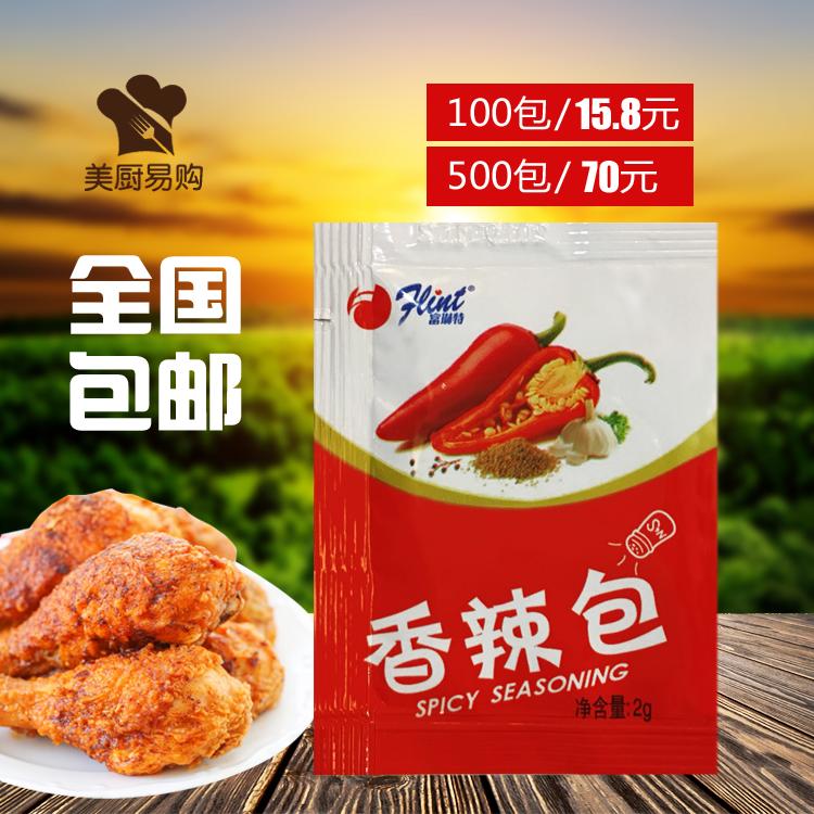 Fulint spicy bag 2G * 100 bag fried chicken seasoning chili powder barbecue seasoning package