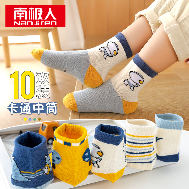 Children's socks summer thin cotton summer mesh boy cotton socks spring autumn boys baby socks spring and summer socks