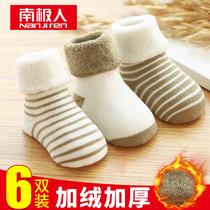 新生嬰兒襪子秋冬季加厚保暖加絨冬天款純棉長筒初生寶寶中筒棉襪