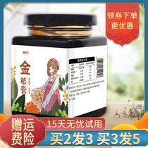 北鼎金桔柠檬桂花茶水果茶果粒茶袋泡组合花草茶干片茶包泡水喝