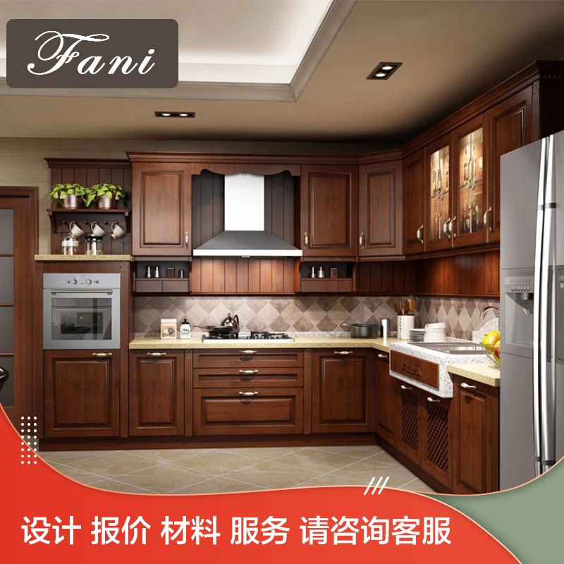 Whole cabinet custom made kitchen kitchen cabinet American European Chinese solid wood cabinet l open custom made