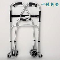 老人四轮器助步器康复学步车行走辅助医疗器械步行助行器带轮带座