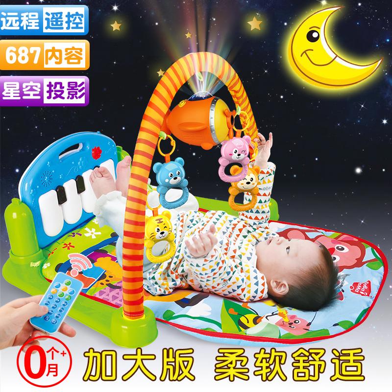脚踏钢琴婴儿健身架器新生儿宝宝益智游戏毯玩具0-1岁3-6-12个月