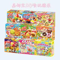 3件包邮日本进口kracie嘉娜宝食玩 儿童手工DIY自制趣味糖果