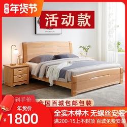 榉木全实木床花梨色中式双人床1.8米1.5m现代简约工厂直销原木床
