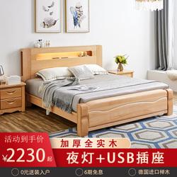 北欧全实木床榉木床双人大床1.5米1.8米现代简约原木厂家直销