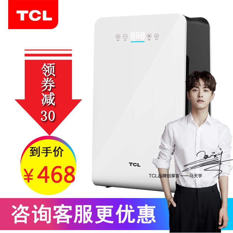 TCL空气净化器家用卧室除甲醛雾霾二手烟净化器二手烟PM2.5除尘