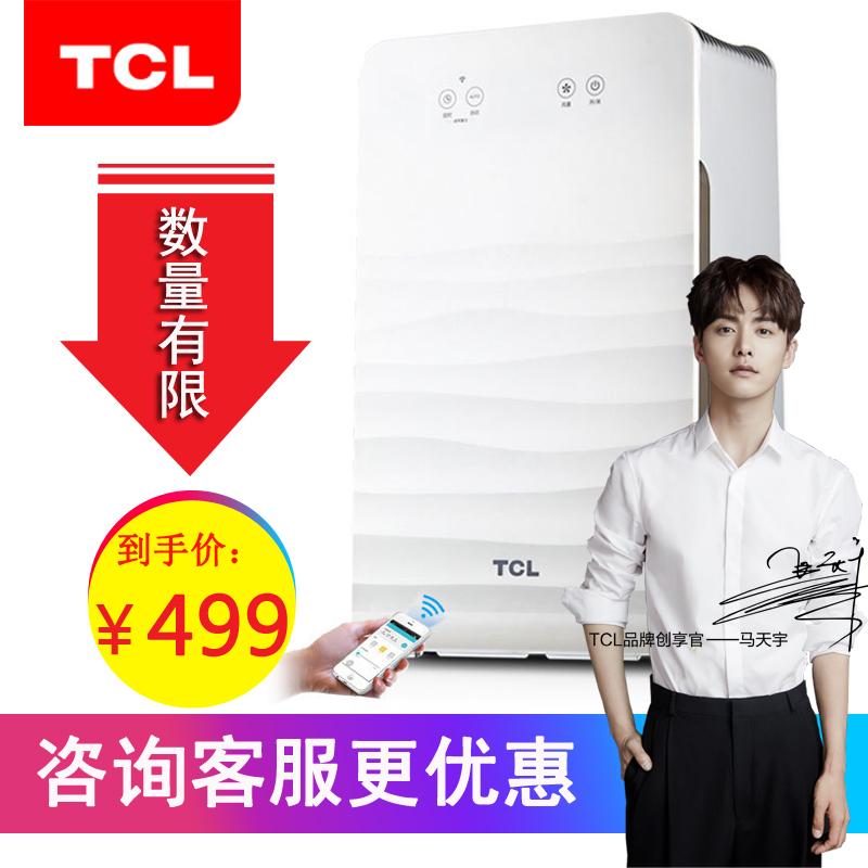 TCL智能空气净化器家用卧室除甲醛雾霾二手烟负离子TKJ240F-A1