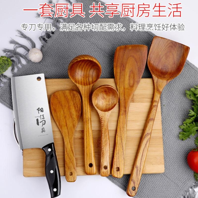 Наборы ножей для кухни Артикул 655395397640