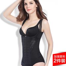 胃細い腰拘束服の女性の腹部、腰を燃やしシームレスな脂肪VEST Tシャツを彫刻ボディシェーピング下着ボディ