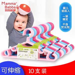 mammababba塑料防滑衣架儿童衣架