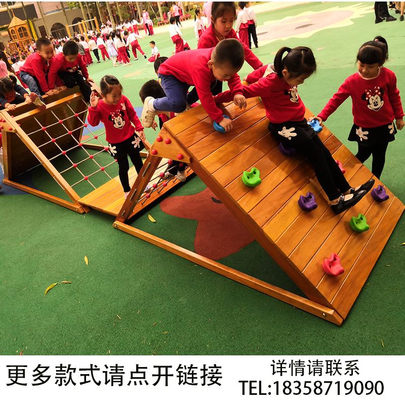 Kindergarten outdoor climbing hillside childrens toys wooden climbing frame community garden dangqiao rock climbing design
