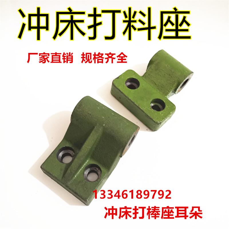 Механические и электронные запчасти Артикул 525188555712