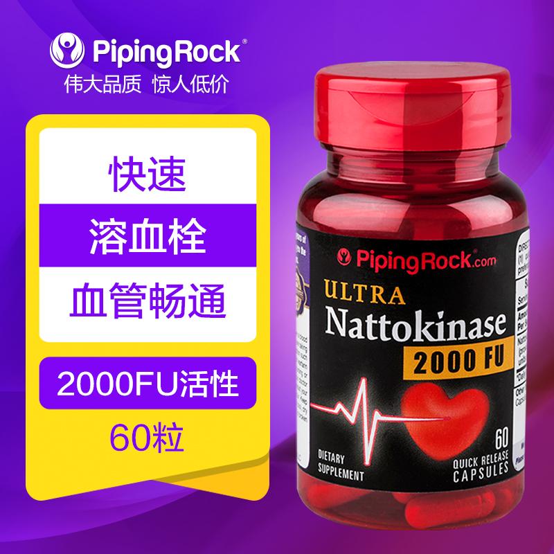 PiPingRock natto стимулировать энзим капсула сша красный песня natto хорошо растворить решение кровь болт 100mg60 зерна бутылку
