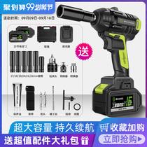 套筒扳手锂电冲击无刷电扳手架子工木工风炮2106大艺无刷电动扳手