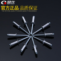 2.4 3.2 4 4.8mm aluminum pull nail core opening type Flat round head core rivet pull Rivet Wear