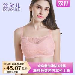 蔻黛儿义乳文胸乳腺胸罩癌术后专用义乳文胸二合一假胸假乳房内衣