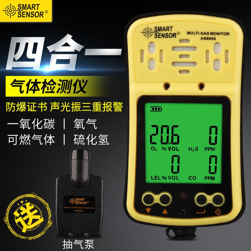 Надеяться частица для женского имени хунань озеро газ обнаружить инструмент существует яд существует вред портативный может сжигать кислород сера из водород сигнализация AS8900