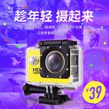 高清运动相机浮潜防抖防水下摄像机迷你微型旅游骑行摩托车头盔dv