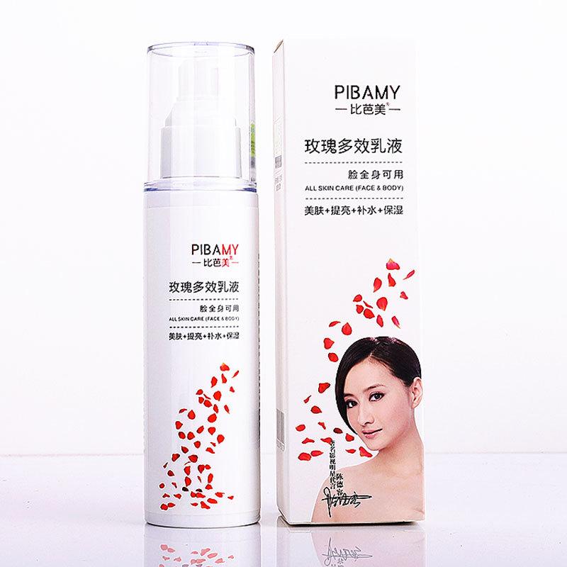 Moisturizing and moisturizing skin, body cream, moisturizing and moisturizing body milk.
