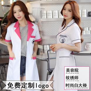 韩版半永久白大褂长袖女医生服护士服短袖纹绣美容师美容院工作服