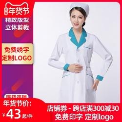白大褂长袖护士服短袖女美容院纹绣师医生夏季薄款药店药房工作服