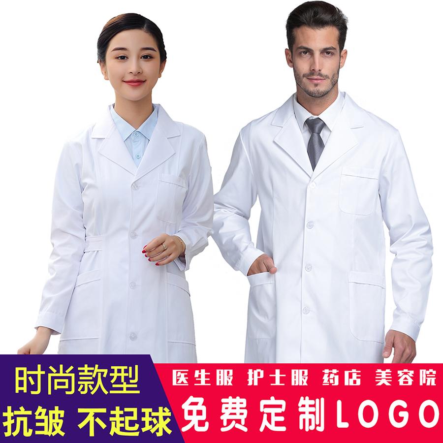 白大褂长袖医生服女护士服夏季短袖学生实验服美容院师药店工作服