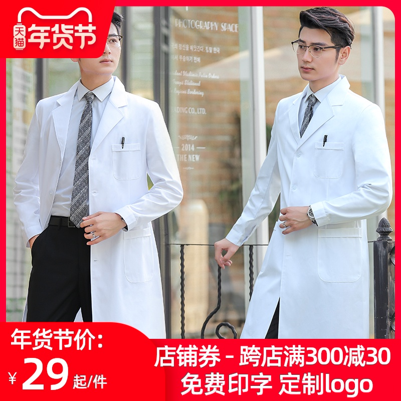 White gown long sleeve doctor's suit short sleeve summer thin half sleeve experimental suit chemical doctor's work suit