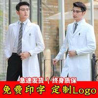 白大褂长袖医生服男衣短袖夏季薄款半袖长款实验服化学医生工作服