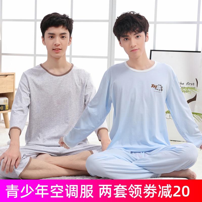 青少年纯棉睡衣夏季初中学生薄款长袖家居服套装男孩大童空调服图片
