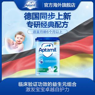 进口婴幼儿配方奶粉2段6 10个月易乐罐800g 德国爱他美原装 单罐装