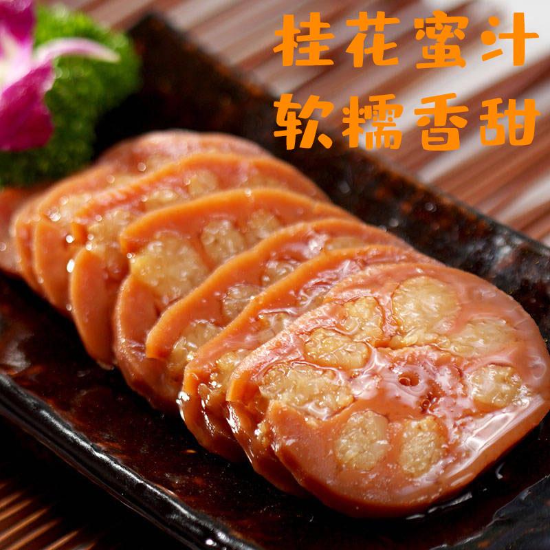 Украшения для китайского Нового года /  Китайские фонарики Артикул 566220547781