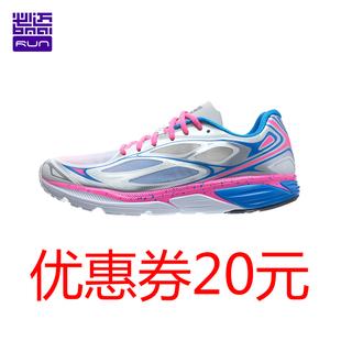 必迈Mile 42K lite狩猎专业马拉松跑鞋男女轻便缓震运动鞋跑步鞋