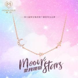 MONOLOGUE独白晚安系列星星月亮9k镶钻项链MA629/MU146