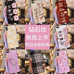 苹果x手机壳iphonex/xr/6/6s/7/8plus潮xsmax女reno男oppor15r17vivox27oppor11s/r9s/r9r11华为P30mate20pro