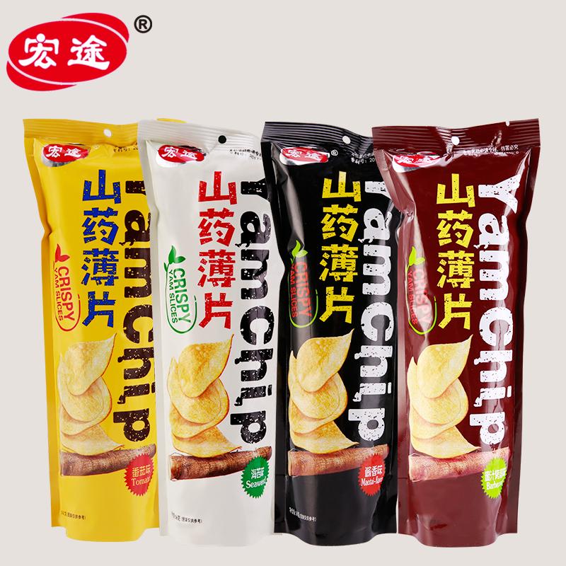 宏途山药薄片56g*6包山药脆薯片网红零食小吃办公室包装休闲食品