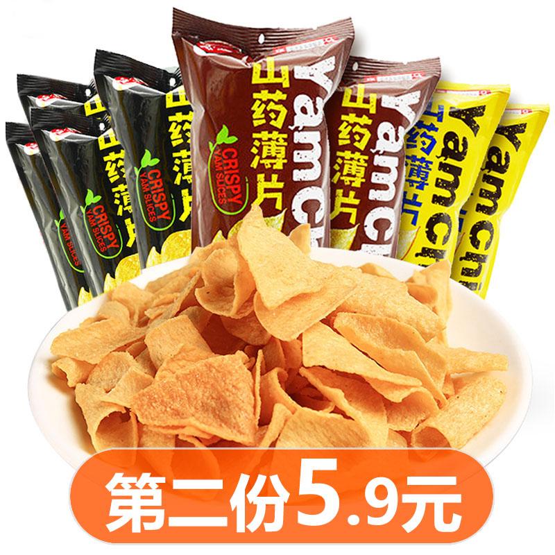 宏途 山药薄片脆片休闲零食小吃网红薯片整箱办公室分享装35g*4包
