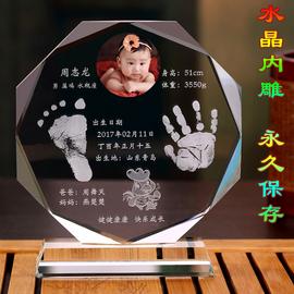 水晶内雕新生婴幼儿手足印摆台手脚印纪念品宝宝百天周岁满月礼物图片