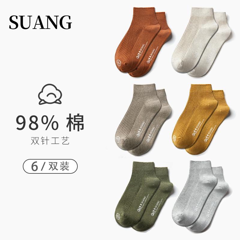 100%纯棉袜子女秋冬全棉ins中筒袜