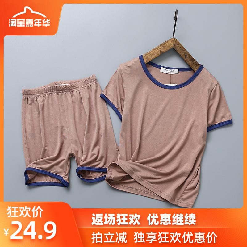 儿童超舒适夏莫代尔家居服套装短袖两件套男女童宝宝空调睡衣薄款