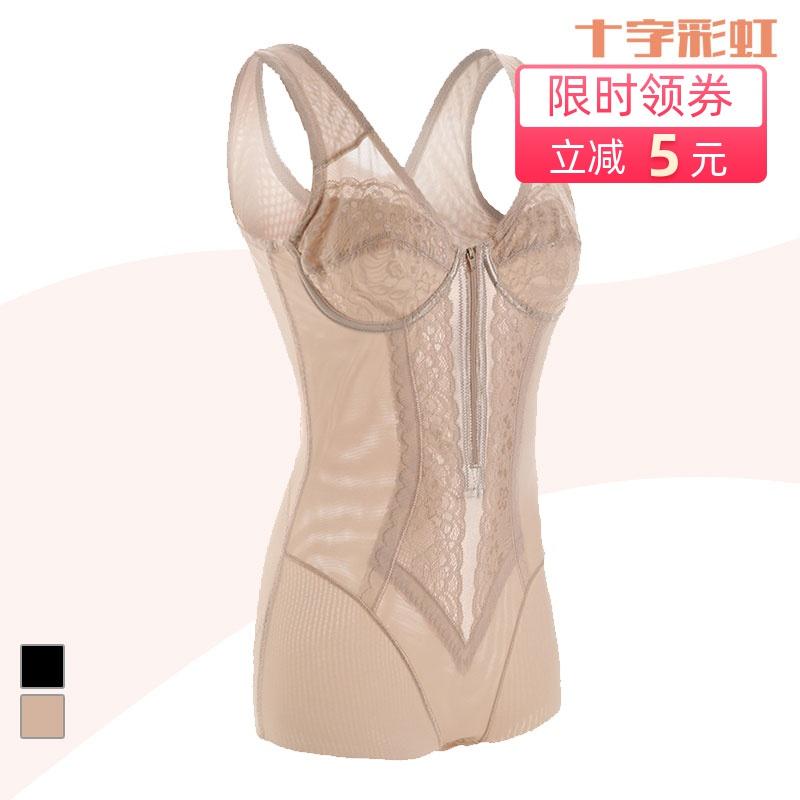 进口面料连体衣塑身衣舒适收腰腹塑身衣带文胸塑身衣连体薄款
