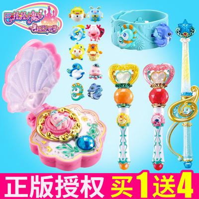 巴啦啦小魔仙玩具魔法棒女孩儿童礼物公主巴拉巴拉海莹堡变身器