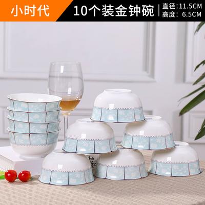 特价10个装4.5英寸陶瓷米饭碗家用金钟碗小汤碗餐具套装可微波炉