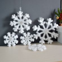 Christmas snowflakes, children's performance, dance props, Christmas foam, eight poles, three dimensional snowflakes, Christmas tree decorations.
