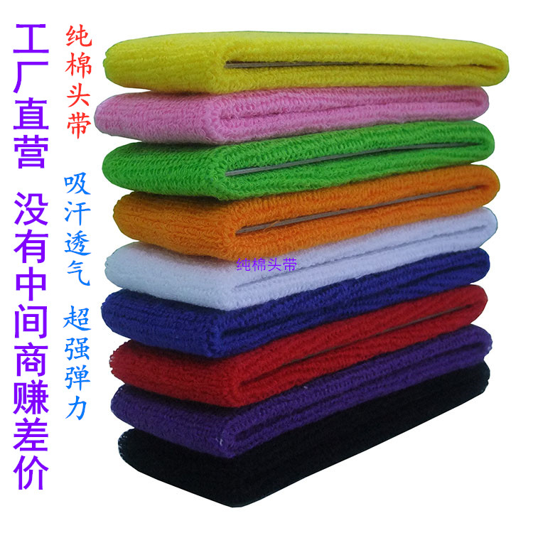 Cotton headband basketball football badminton tennis golf baseball Yoga hairband sweat absorption