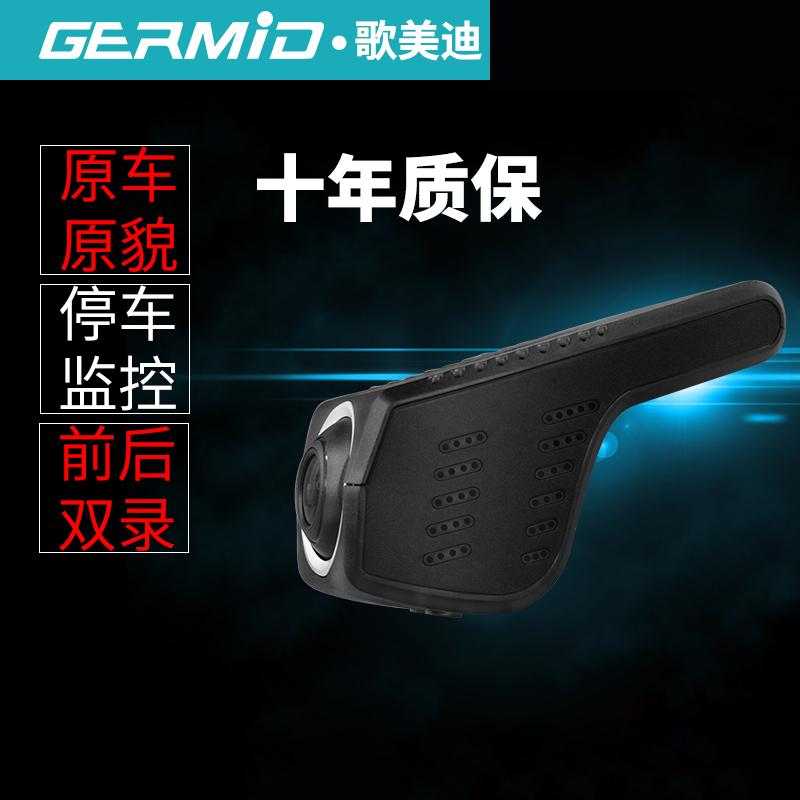 隐藏式行车记录仪wifi专车专用高清夜视前后双录迷你隐形手机互联