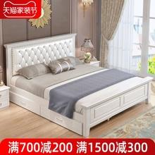 木製ベッド1.8メートルのヨーロッパ近代的なミニマリスト1.2メートルのベッドには布張りベッド1.5メートルのベッドライト贅沢なアメリカのダブル