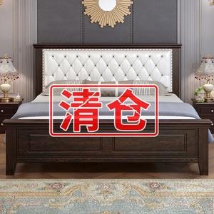 1.8米现代简约1.2单人欧式实木床